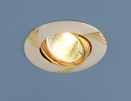 Точечный светильник-8004A MR16 перламутровый, серебро-золото