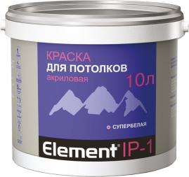Краска Элемент IP-1 для потолков акриловая 10л