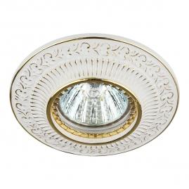 Светильник точечный Эра KL50 WH-GD круглый вензель MR16 12В, 220В 50Вт белый с золотом