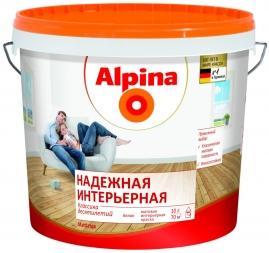 Краска латексная Аlpina Надежная интерьерная 10л