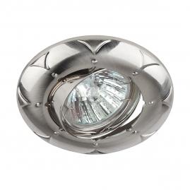 Точечный светильник Эра KL69A SN литой поворотный MR16 12В 220В 50Вт сатин никел
