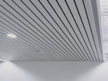 Потолочные материалы