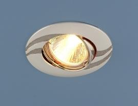 Светильник точечный 8012 А перламутровое-серебро/никель, лампа MR16