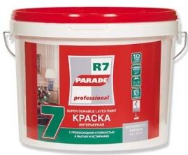 Краска латексная PARADE R7, 2,5л интерьерная профессиональная белая матовая база А
