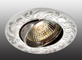 Точечный светильник Novotech Henna жемчужное серебро-никель IP20 GX5.3 50Вт 12В 369689 NT12 245