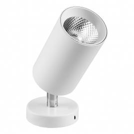 Светильник светодиодный Feron накладной AL519 10Вт 800Lm, 4000K, 35 градусов белый, наклонный 29873
