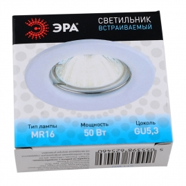 Точечный светильник ST1 WH Эра штампованный MR16, 12V, 50W белый
