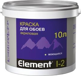 Краска Элемент I-2 для обоев акриловая 10л