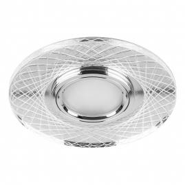 Светильник точечный Feron CD970 15LED 2835 SMD 4000K MR16 50W G5.3 прозрачный хром 29666