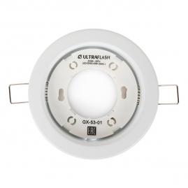 Светильник точечный встраиваемый Ultraflash GX-53-01 220В металл белый 14055