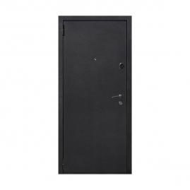 Дверь металлическая Гарда 7.5 муар дуб сонома 2050x960мм левая