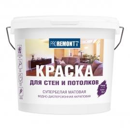 Краска для стен и потолков Proremontt, супербелая 6,5кг