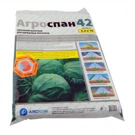 Нетканый материал Агроспан 42(3,2x10)