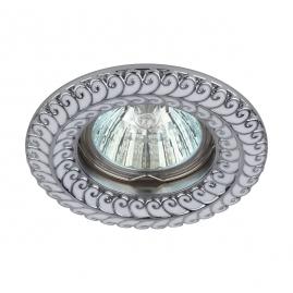 Точечный светильник Эра KL72 WH-SL литой MR16 12В 220В 50Вт белый-серебро