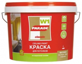 Краска акр PARADE W1 10л потолочная  белая матовая