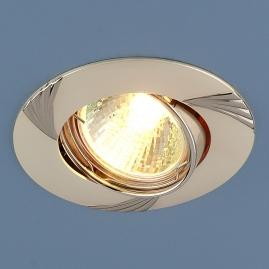 Точечный светильник-8004A MR16 перламутровый, серебро-никель