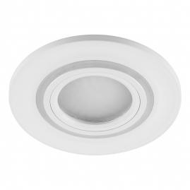 Светильник точечный Feron CD600 15LED 2835 SMD 4000K MR16 50W G5.3 белый 29711