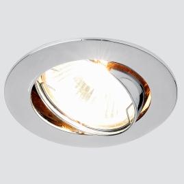 Светильник точечный Ambrella light 104S CH литой поворотный хром MR16